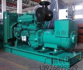 广信机电厂家直销重庆康明斯450kw柴油发电机组