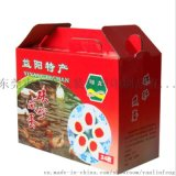 广东印刷厂家,定制白卡纸盒,包装盒牛皮纸盒定做