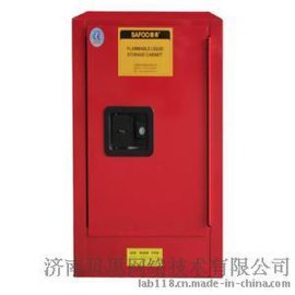 剧毒化学品储存易燃液体防火安全柜4加仑