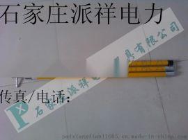 接扣式绝缘操作杆 三节共三米高压拉闸杆价格