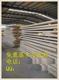 北京最大最好的免薰蒸木方生產廠家最新報價13255445488