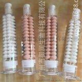 水光珍珠驻颜CC 花式水光霜素颜霜oem 贴牌代加工 现货供应