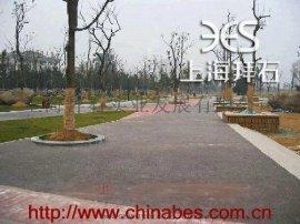 广州公园停车场透水性混凝土|彩色透水混凝土|价格|厂家|材料