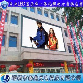 深圳泰美户外P5高清全彩led墙体广告显示屏