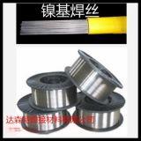 直销 昆山天泰 MIG-82/TGS-82 镍基焊丝/ERNiCr-3镍基焊丝 正品包邮