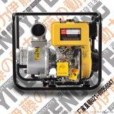 伊藤动力便携式4寸柴油机水泵YT40DP