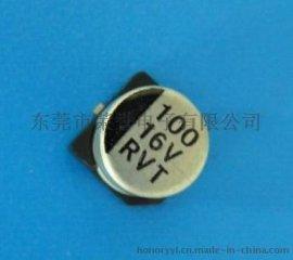 廠家直銷貼片電解電容100UF16V-6.3x5.4