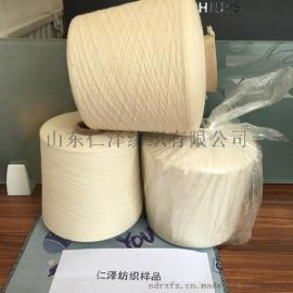 环锭纺纯棉纱12支优质全棉针织纱21支针织纯棉纱30支32支40支