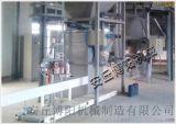生物肥自动包装机、50KG物料包装机