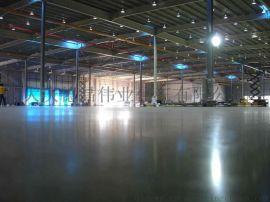 防火防静电耐磨硬化剂厂家工业地坪专用材料