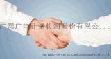天津計量內校員培訓12月開課通知