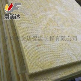 岩棉保温板钢网岩棉板岩棉板价格国标岩棉板