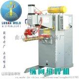 鲁班FN150纵向缝焊机价格