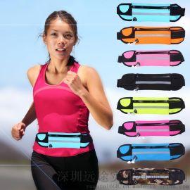 跑步包戶外運動腰包防盜手機包防水貼身隱形多功能男女馬拉鬆腰帶