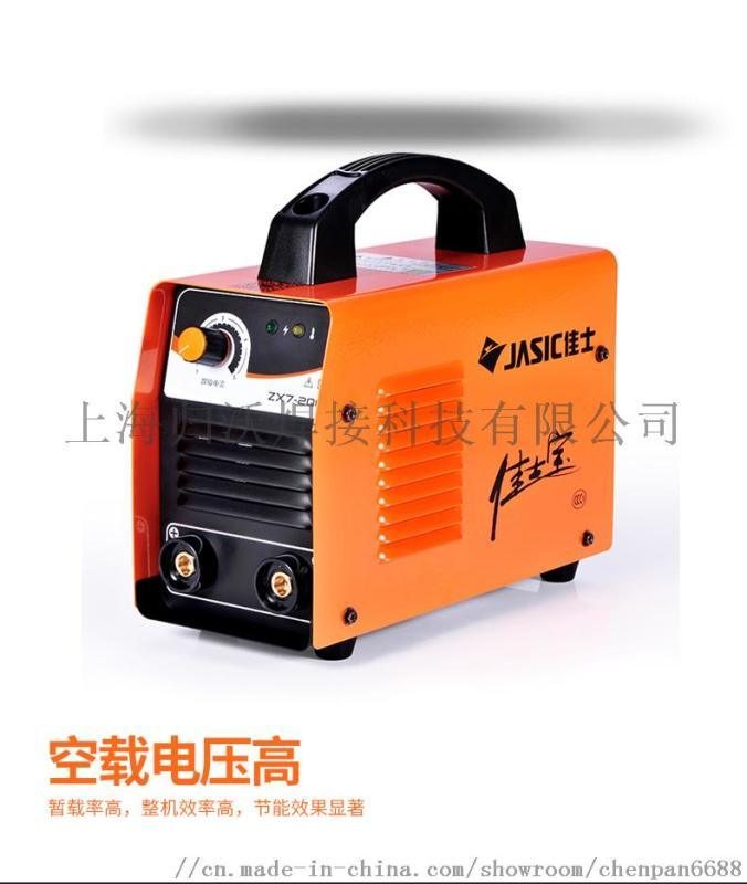 深圳佳士zx7-200家用小型全铜芯电焊机图片