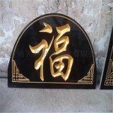 重型砂岩墓碑石材浮雕雕刻机