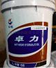正品长城卓力L-HM68号液压油