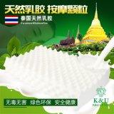 K&U泰国天然乳胶枕头高低按摩枕