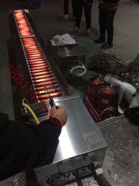 無煙黑金直管烤架電烤串爐電燒烤機小號電燒烤爐新品