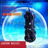 QW,WQ,QWP(不鏽鋼)型潛水排污泵