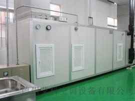 山東艾科組合式空調機組廠家直銷,高效節能,價格優惠