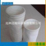 耐火耐高温除尘布袋 滤袋 防水防油可定制 耐酸过滤袋