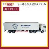 新款白色货柜车模型 仿真惯性小汽车模型运输车模型 厂家批发定制
