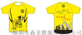 定制广告衫文化衫男女式t恤休闲男装短袖大码T恤半袖