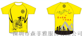 定制廣告衫文化衫男女式t恤休閒男裝短袖大碼T恤半袖