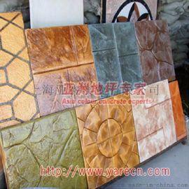 上海压模地坪材料|上海压花路面报价|彩色压印地坪厂家