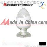 三聚甲醛|化工消毒剂原料|三聚甲醛厂家110-88-3