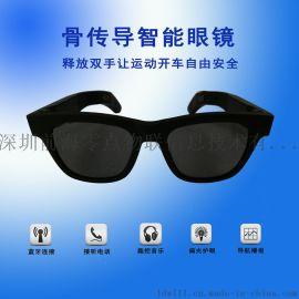 智能骨传导眼镜 头控电话偏光蓝牙音乐太阳镜