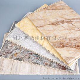竹木纖維集成牆面板300/400/600木紋01