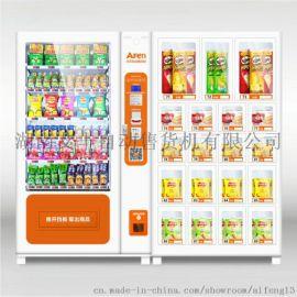 艾豐零食飲料綜合自動售貨機無人售貨機