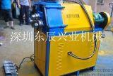 深圳廠家生產60型液壓彎管機