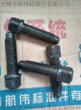 紧定螺丝 直径4mm-30mm 长度:20mm-300mm