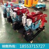 自吸式柴油水泵机组