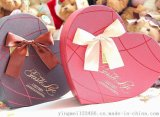 高档巧克力礼盒定做厂家