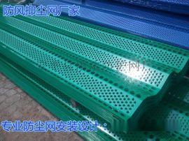 安平雨濃批發銷售電廠防風抑塵網 專業安裝