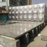 内蒙古呼和浩特消防水箱  玻璃钢水箱  镀锌水箱销售厂家