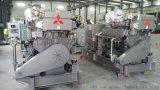 输出1000kw三菱菱重发电机组S12R-PTA-C厂家直销价