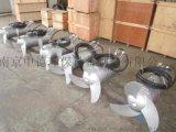 中德环保,一家专业生产潜水搅拌机的厂家
