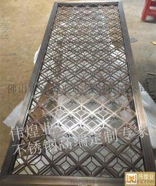 伟煌业厂家出品双层不锈钢屏风隔断|1.0厚度激光镂空工艺电镀古铜色