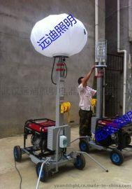 球形移動照明車|球形照明車