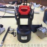 现货供应 汽油机液压泵 QY-200 分离式导线压接机