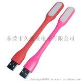 USB多用途便捷LED灯