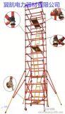 四川供应施工专用脚手架可定制快装型绝缘脚手架