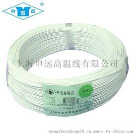 热水器线缆