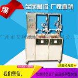 电水壶整机寿命试验机QX-SH001-A