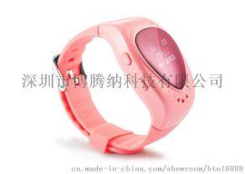 智慧手表外殼模具制造 手表外殼注塑加工